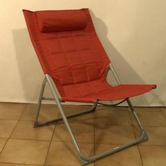 Amicasa Poltrona Relax Rossa